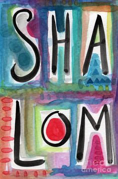 Shalom Painting by Linda Woods