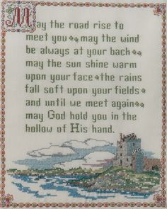 """My favorite saying -- though the version I know is """"May God hold you in the palm of His hand"""""""