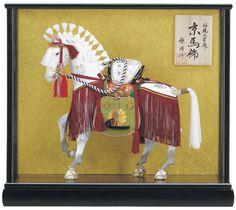 japanese samurai horse (amazing mane)