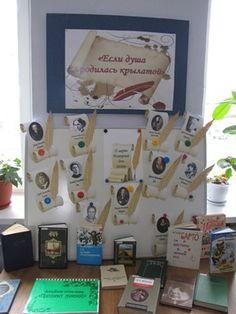 поймано в сети Library Displays, Classroom Decor, Photo Wall, Education, Reading, Frame, Books, Picture Frame, Photograph