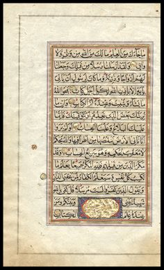 """EBAY NOW. . until August 21, 2017!   Top: Surat 13 Rad (Thunder) verses 38 to end (verse 43): """"The Unbelievers say: 'No apostle art thou.' (to Muhammad). Say (Muhammad): 'Enough for a witness between me and you is God, and such as have knowledge of The Book.'"""" (Yusuf Ali trans.) Then heading for Surat 14 Ibrahim (Abraham) with verses 1-middle of 6 on verso. Naskh script, Kashmir, 19th Century. (Audrey Shabbas)"""