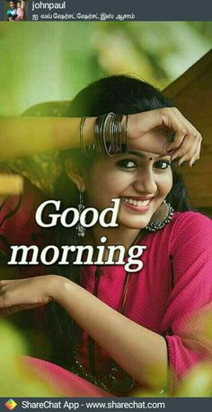 Morning Wishes Quotes, Hindi Good Morning Quotes, Good Morning Messages, Good Morning Greetings, Good Morning Wishes, Good Morning Tea, Good Morning Picture, Morning Pictures, What's Up Quotes