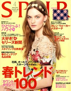 Ali Lagarde by Osamu Yokonami for Spur Japan April 2012