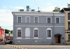 Bâtiment des Poids et Mesures - Saint Petersbourg - Construit entre 1838 et 1841 par l'architecte AM Kutsi.