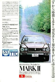 Toyota MarkⅡ