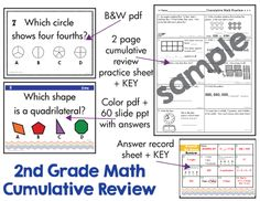 2nd Grade Math Cumulative Review Activity // full color pdf to post around the room + power point with answer key, b&w pdf, answer record sheet + key, cumulative practice skill sheet + key