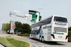 """Orio al Serio Airport """"Il Caravaggio"""""""