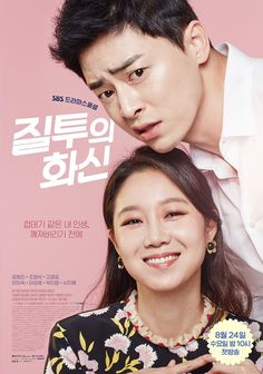 Jealousy Incarnate-Depicts the fierce competition at a broadcasting station and the love between anchor Lee Hwa-Shin and weather caster Pyo Na-Ri.