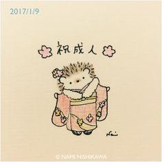 1087 成人おめでとう Congratulations on your coming of age ceremony.