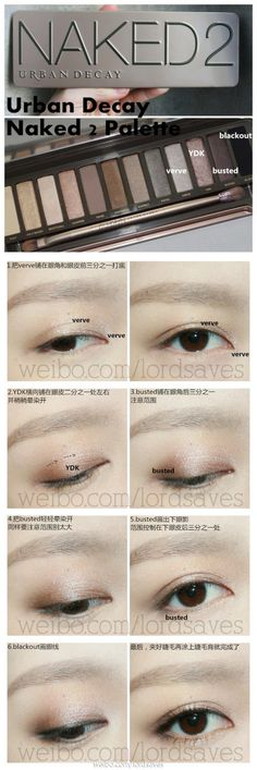 New makeup ideas asian eyes urban decay 29 Ideas - My best makeup list Monolid Makeup, Makeup Dupes, New Makeup Ideas, Makeup Inspiration, Urban Decay Makeup, Asian Makeup Tutorials, Korean Eye Makeup, Makeup List, Beauty Make-up