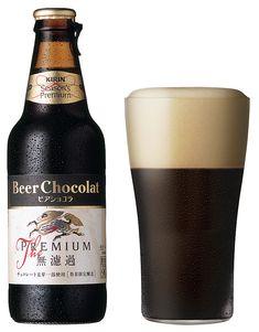 More beerbeauty from Japanese KIRIN - Chocolate
