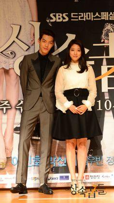 """Kim Woo Bin & Park Shin Hye for """"The Heirs"""""""