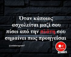 Greek Quotes, English Quotes, Company Logo, Spirit, Messages, Angel, English Quotations, Text Conversations
