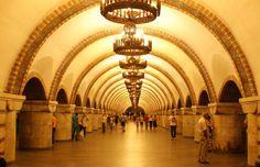 Zoloti Vorota Station, Kiev (Ukraine)