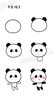 Cute Easy Drawings Best 25 Easy Doodles Drawings I… Easy Doodles Drawings, Easy Cartoon Drawings, Cute Easy Drawings, Cute Doodles, Kawaii Drawings, Animal Drawings, Kawaii Doodles, Cartoon Cartoon, Drawing Animals