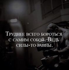 I Love U | Цитаты | Статусы ✔