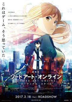 Sword Art Online the Movie: Ordinal Scale.