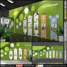 清新可爱企业文化墙 Exhibition Stall, Exhibition Display, Backdrop Event, Office Reception Design, Fall Photos, Booth Design, Conservation, Backdrops, Infographic