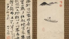 """Dream Logic by Joseph Scheier-Dolberg   This is a guy who's asking the question, """"Who am I, and what am I supposed to do with my life?""""   Shitao (Chinese, 1642–1707)   Returning Home, ca. 1695. The Metropolitan Museum of Art, New York. From the P. Y. and Kinmay W. Tang Family, Gift of Wen and Constance Fong, in honor of Mr. and Mrs. Douglas Dillon, 1976 (1976.280a–n)"""