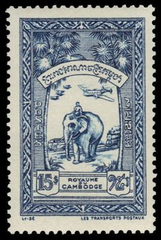 Michel Katalog Kambodscha Mi 48 pa68644.jpg. Scott 2015 Catalogue Cambodia 35 ( CV $ 6.00** / 6.00 ¤ US ) CAMBODIA 1951-1954 Kingdom Sihanouk I. Perforated 13.0 x 13.0. November 9, 1954.