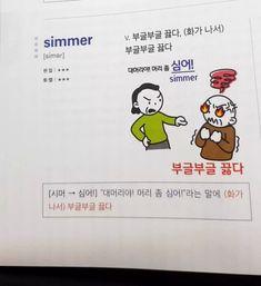 Korean Language, Mbti, Entertaining, Comics, Memes, Illustrations, Costumes, Dress Up Clothes, Meme