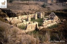 Small temple of Ptah of Ramesses II. Memphis. Meretseger Books
