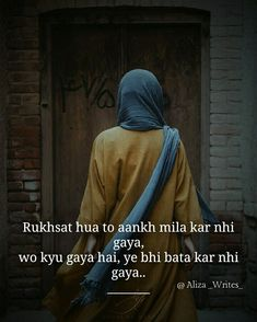ALIZA Sufi Quotes, Hindi Quotes, Best Quotes, Love Hurts Quotes, Secret Crush Quotes, Definition Of Love, Endless Love, Neil Gaiman, Urdu Poetry