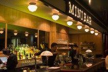 Mini Bar #lisbon #Lisboa #cityguidelisbon #fslisbon