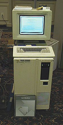 TIL that the domain of a defunct computer manufacturer is the first and oldest .com domain registered in the world. It was registered on March 15 Retro Arcade Machine, Expert System, Matter Science, Another A, Retro Images, Thing 1, Old Computers, Old Tv, Technology Gadgets