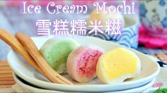How to Make Ice Cream Mochi 雪糕糯米糍 with Easy Mango Ice Cream Recipe