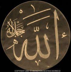 DesertRose/// Allah Allah Calligraphy, Islamic Art Calligraphy, Mystical Pictures, Allah Love, Beautiful Calligraphy, 3d Typography, Arabic Art, Allah Islam, Islamic Pictures