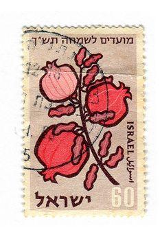 Israel Postage Stamp: pomegranate