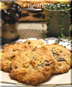 簡単♪『アメリカンクッキー』 by らぶりぃめい [クックパッド] 簡単おいしいみんなのレシピが271万品