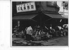 Yokosuka mkt. 1964 - YOKOSUKA SAILOR