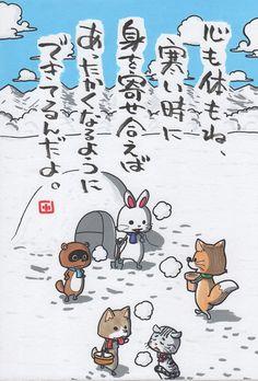 ヤポンスキー こばやし画伯オフィシャルブログ「ヤポンスキーこばやし画伯のお絵描き日記」Powered by Ameba-47ページ目