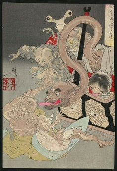 Japanese ghost story illustration.
