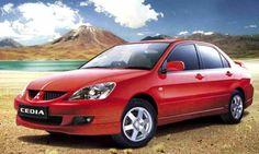 Mitsubishi Cars, Car Side, Alloy Wheel, Interior And Exterior, Photo Galleries, Lamps, Wheels, Interiors