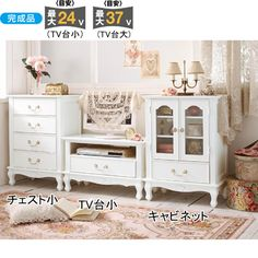 Vintage Furniture Set http://www.seikatsuzacca.com/product/PD07333/index.html