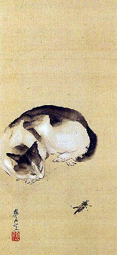 Combining two loves: cats & Japanese art. Watanabe Kazan (Japan, 1793-1841)