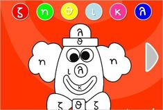 Παιχνίδι ζωγραφικής και ανάγνωσης γραμμάτων--Ένα παιχνίδι γνωριμίας και πρώτης ανάγνωσης των γραμμάτων του αλφάβητου με χρωματισμό εικόνων για μια πιο διασκεδαστική και δημιουργική εισαγωγή στο μάθημα της Γλώσσας. Line Game, Greek Language, Teaching, Games, School, Fictional Characters, Gaming, Schools, Learning