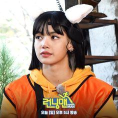Jennie Blackpink, Blackpink Lisa, Mona Lisa, Yg Entertainment, K Pop, South Korean Girls, Korean Girl Groups, Rapper, Hip Hop