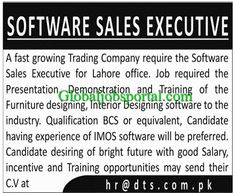 Software Sales Executive Jobs Required in Lahore :http://globaljobsportal.com/jobs/software-sales-executive-jobs-required-in-lahore/