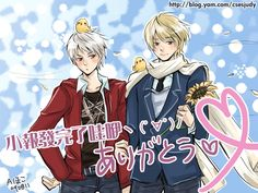 Russia x Prussia ((Pairing to come in rp))