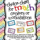 **A Requested Product--Perfectly coordinates with your Literacy Centers or Workstations Chart!**     Simplify your math centers management with this ...