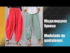 Sewing Pants, Pattern Making, Harem Pants, Sewing Patterns, Womens Fashion, Youtube, Templates, Skirts, Pants