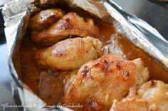 Курица в маринаде в мультиварке с фото