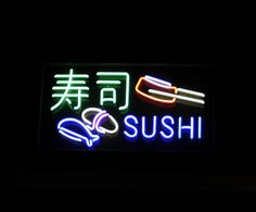 Neon Sushi by $mccann on deviantART
