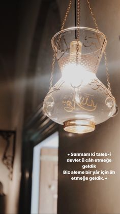 Proverbs Quotes, Muslim Quotes, Galaxy Wallpaper, Book Quotes, Islam, Poetry, Ale, Ceiling Lights, Interior Design