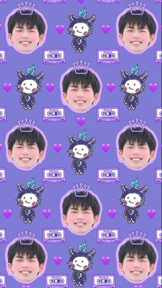 Aesthetic Iphone Wallpaper, Aesthetic Wallpapers, Treasure Planet, Hyun Suk, Best Boyfriend, Happy Pills, Line Friends, Kpop, Treasure Boxes