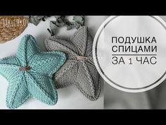Tunisian Crochet Patterns, Crochet Baby Blanket Free Pattern, Crochet Basket Pattern, Crochet Motifs, Crochet Diagram, Macrame Patterns, Baby Knitting Patterns, Crochet Stitches, Crochet Home